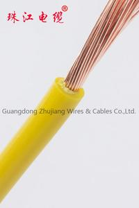 RV PVC insulated flexible cord (ZR-RV, NH-RV)<br/><br/>Academic Name: Copper core PVC insulated flexible wire connection cable